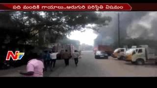 Blast in FireWorks Godown || 8 Expired, 10 Injured || Sivakasi || NTV