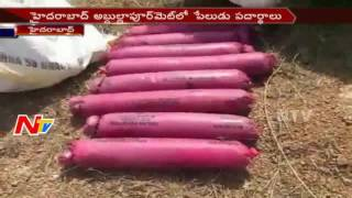 Police Find Blast Explosives in Abdullapurmet || Hyderabad