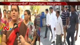 Uppal MLA NVSS Prabhakar Starts Health Camp in Habsiguda || Hyderabad