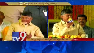 AP Govt will honour promise to Kapus – Chandrababu