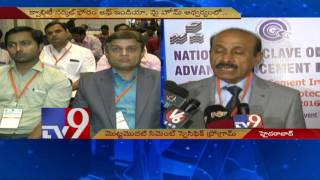 Hyderabad's first Cement specific conclave held – TV9