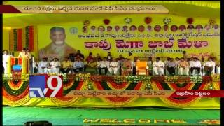 AP Govt will ensure reservation for Kapus – Chandrababu