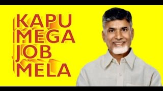 AP CM Chandrababu Naidu At Three Day Kapu Job Mela In Vijayawada | LIVE