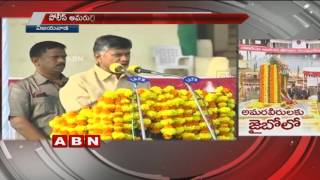 Police Commemoration Day | AP CM Chandrababu and Governor Narasimhan Pays Tribute to Martyrs