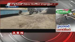 GHMC Negligence on Hyderabad Roads | ABN Exclusive (21-10-2016)