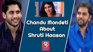 Chandu Mondeti About Shruti Haasan || Special Chit Chat || V6 News