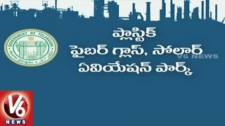 TRS Government Plans To Build Seven Industrial Projects In State | V6 News
