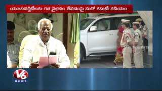 Dy CM Kadiyam Srihari Press Meet After Cabinet Meet | Child Care Leave | Districts Name Change | V6