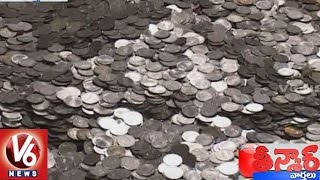 Tirupati Temple To Exchange 35 Tons Of Foreign Coins for Indian Currency | Teenmaar News