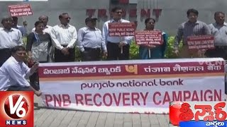 SEBI Innovative Plan to Recover Debts | Teenmaar News