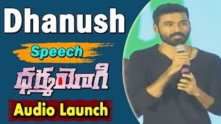 Dhanush Speech @ Dharma Yogi Movie Audio Launch || Dhanush, Trisha, Anupama Parameswaran