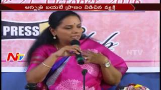 People Face Problems With Nizamabad Hospital Staff Negligence || Telangana || NTV