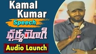 Producer Kamal Kumar Speech @ Dharma Yogi Movie Audio Launch || Dhanush, Trisha