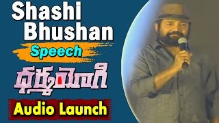 Director Shashi Bhushan Speech @ Dharma Yogi Movie Audio Launch || Dhanush, Trisha