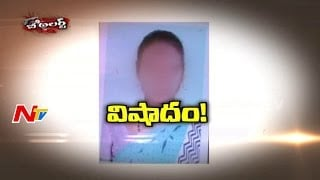 Illegal Affair of Woman Leads to End Couple Life || Be Alert || NTV