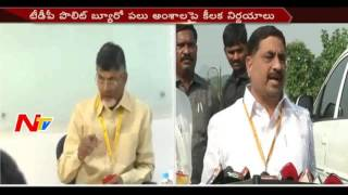 TDP Leaders Talks To Media after Politburo Meeting || NTV