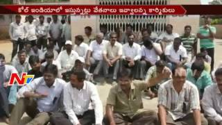 Singareni Contract Employees Demand Same Salary Equally With Coal India || NTV