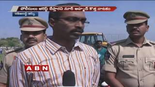 Red Alert | Police Chased Kurnool Woman Murder Mystery (21-10-2016)