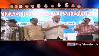 Running Commentary | Undavalli Arun Kumar says future of Two Telugu States (21-10-2016)