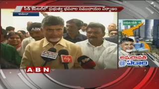 AP Capital Amaravati Foundation Ceremony completes 1 Year (22-10-2016)