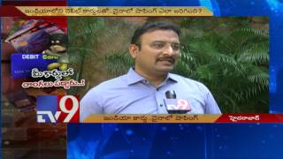 Indian Card, China shopping ! – TV9