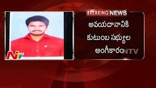 Organ Donation || Family Members Agree to Donate Organs of Brain-dead Patient || NTV