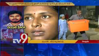 Parents agree to donate brain dead son's organs – TV9