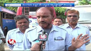 APSRTC Negligence On TSRTC Employees | Lack Of Facilities In AP Bus Stations | V6 News