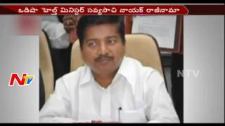 SUM Hopsital: Incident Leads To Resignation Of Health Minister Sabyasachi Nayak || NTV