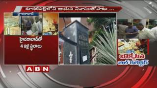 GHMC bill collector held with Rs 20 crore assets