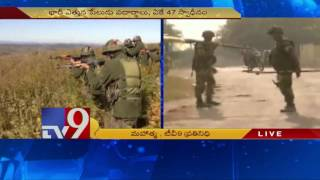 Door to door searches in Baramulla, two local JeM militants arrested – TV9