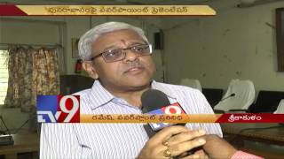 Route clear for Kovvada nuclear power plant – TV9