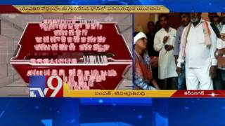 Girl escapes from kidnappers in Peddapalli district – TV9