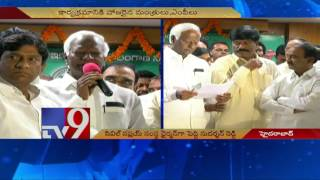 TRS leader Peddi Sudarshan Reddy takes charge as Civil Supplies Chairman – TV9