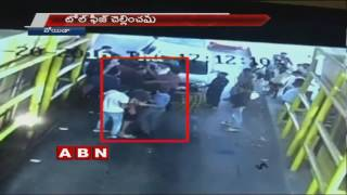 Rowdies Attack On Toll Plaza Staff, Computers Destroyed (22-10-2016)