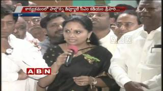 TRS Leader Peddi Sudarshan Reddy takes charge as Civil Supplies Chairman (22-10-2016)