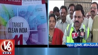 GHMC Officials Honor Hayathnagar Corporator Over Swachh Bharat Campaign | V6 News