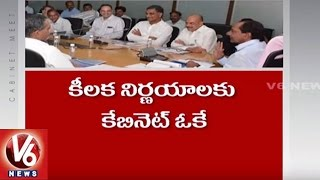 Highlights Of Telangana State Cabinet Meeting | Hyderabad | V6 News