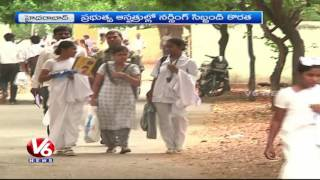 Nursing Students Facing Problems With Lack Of Recruitment | Hyderabad | V6 News