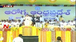 AP CM Chandrababu Speech In Public Meeting At Kakinada || NTV