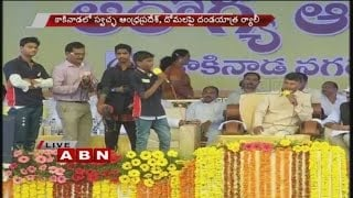 CM Chandrababu Naidu Interacts With Students At Swachh Andhra Pradesh | Kakinada | ABN Telugu