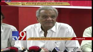 Centre exploits Inter State water wars for votes – CPI Narayana – TV9