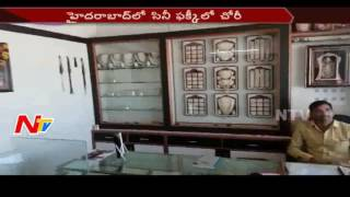 Thief Caught on CCTV Camera Stealing Jewellery || Hyderabad || NTV