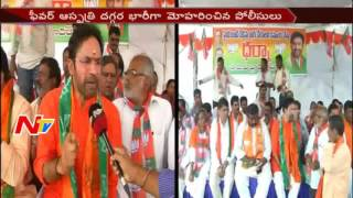 BJP Leaders Protest in Hyderabad over Damaged Roads || Telangana