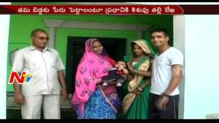 Narendra Modi Names Baby Girl 'Vaibhavi' || Respond to Mother's Letter || UP || NTV