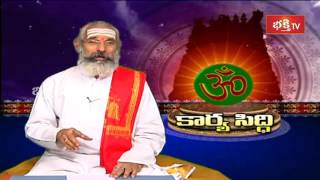 Kuja Graha Dosha Nivarana Procedure || Karya Siddhi || Archana || NTV