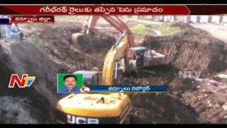 Landslide Under Railway Track in Kurnool District || NTV