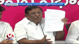TRS leaders Criticize Communist Party Leaders Over Mahajana Padayatra | Hyderabad | V6 News