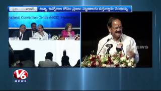 Union Minister Venkaiah Naidu Attend For ICAI Meeting | Hyderabad | V6 News
