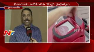 Cyber Chief Face to Face about Debit Cards Hacking || NTV